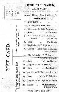 E Company 1908