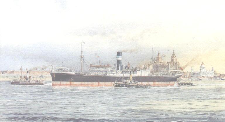 SS Maidan