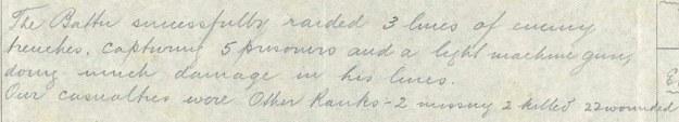 15th-raid-11-december-1917